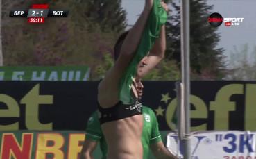 Мартин Камбуров с гол номер 201, Берое отново поведе