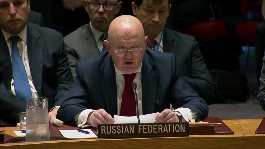 Русия и инфарктно заседание на Съвета за сигурност в ООН
