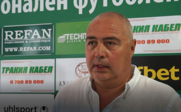Силен човек в Берое отрече за оферти от Левски