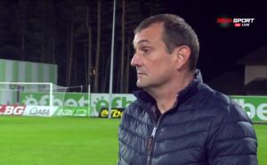 Загорчич: Доволен съм от победата, но съм ядосан заради гола на Витоша