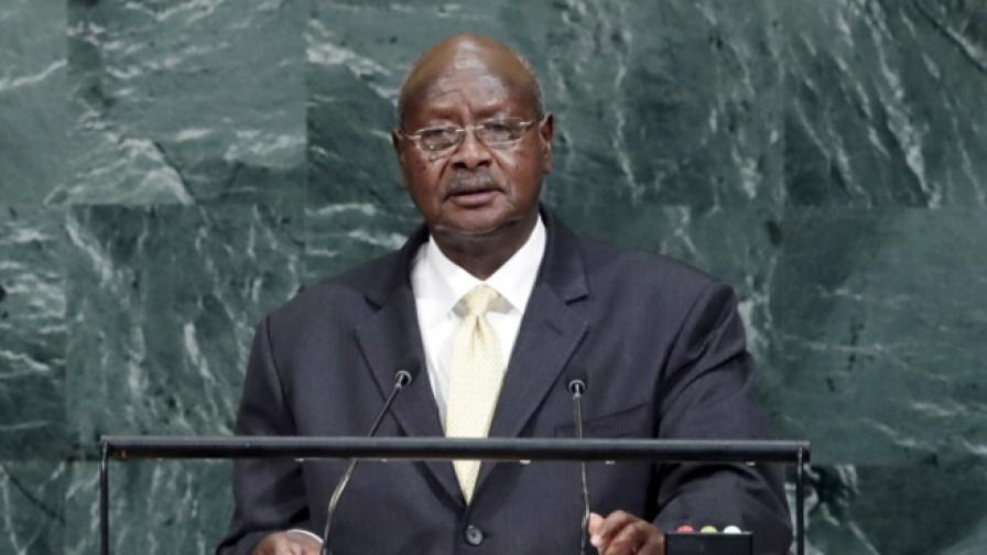 Президентът на Уганда срещу оралния секс - вижте защо