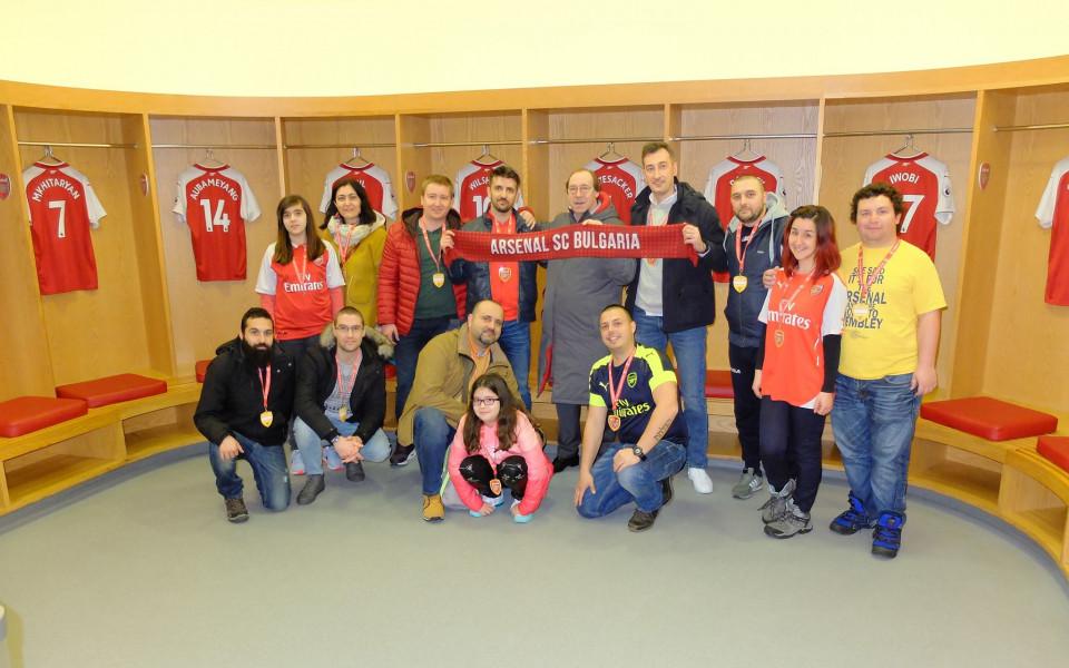 Фенклубът на Арсенал в България откри кампанията си за нови членове