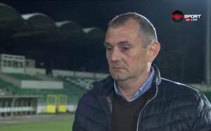 Златомир Загорчич: Равностоен мач, до първия гол стояхме добре