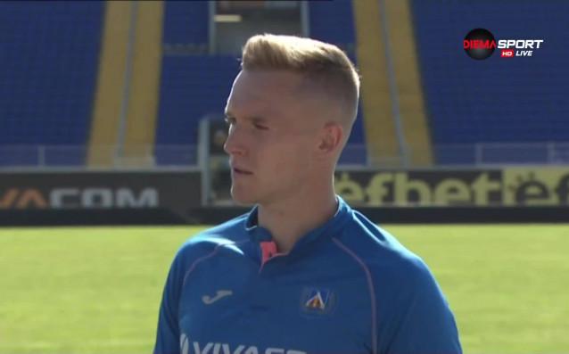 Основният играч на Левски Роман Прохазка беше избран за Играч