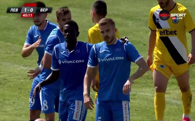 Левски прекъсна дълга черна серия в първенството и победи рутинно