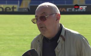 Иван Вутов: Очаквана загуба, на футболистите им е безинтересно