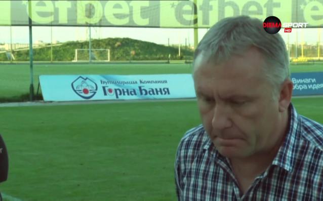 Наставникът на Ботев Николай Киров коментира поражението на тима си