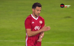 Берое - ЦСКА 0:0 /първо полувреме/
