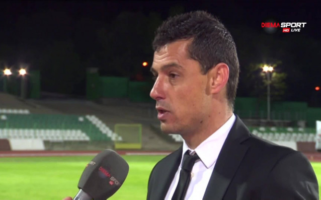 Старши треньорът на Берое Александър Томаш се изказа умерено след
