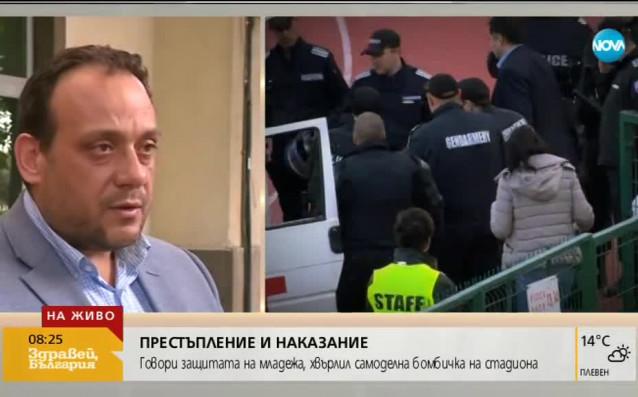 Адвокат Васил Крумов, който брани интересите на запалянкото Йордан Исаев,