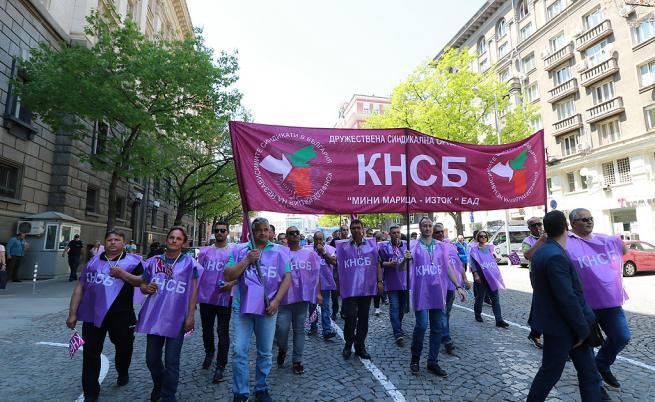 Протест на синдикатите заради болничните