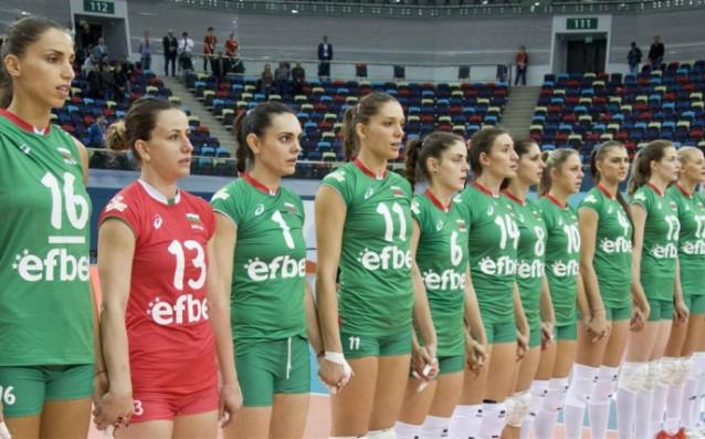 Националният отбор по волейбол на България - жени източник: volleyball.bg