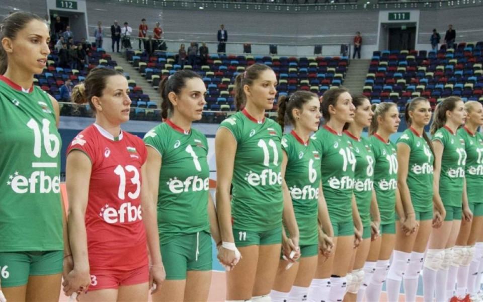 България остава на върха в групата си в Европейската лига