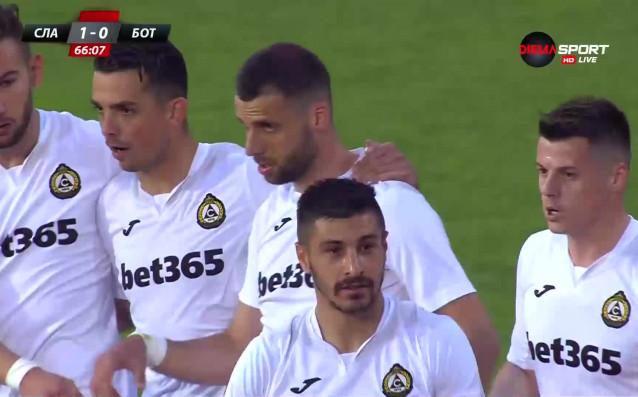 Славия поведе на Ботев Пловдив с 1:0 в реванша от