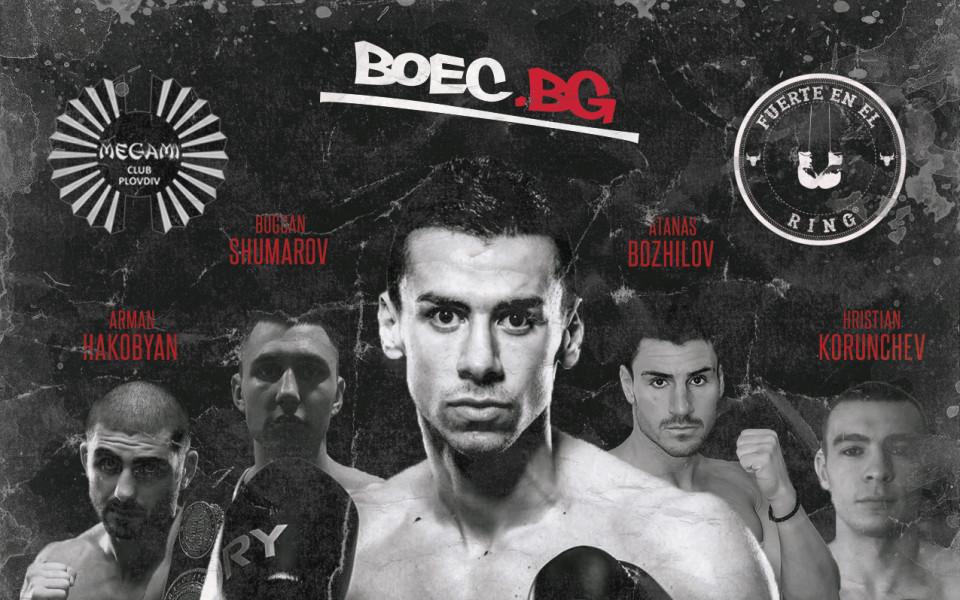Наближава голямо бойно шоу в Пловдив
