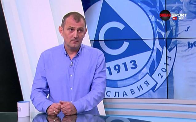Старши треньорът на Славия Златомир Загорчич заяви, че класирането във