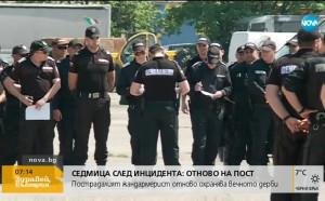 Пострадал от бомбичка жандармерист отново охранява дербито