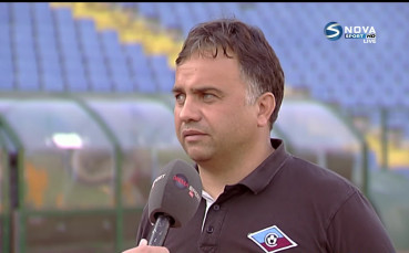 Николай Митов: Изиграхме едно много слабо първо полувреме