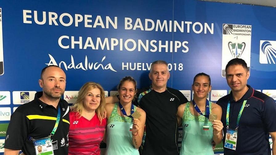 Исторически успех за България по бадминтон