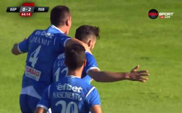 Изключителен гол на Жорди Гомес увеличи аванса на Левски