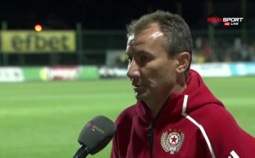 Белчев: Бяхме неузнаваемо слаби, шефовете да кажат оставам ли