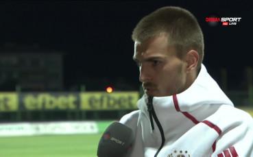 Капитанът на ЦСКА: Паднахме от високо и сега боли
