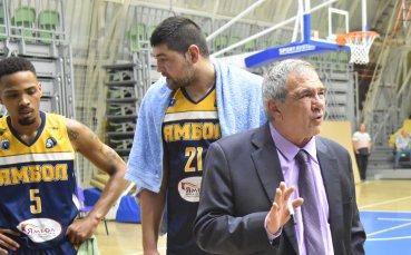 Баскетболистите на Ямбол разбиха младоците от Академик
