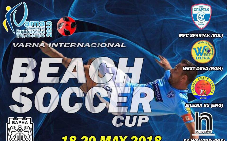 Варна домакин на изключително силен международен турнир по плажен футбол