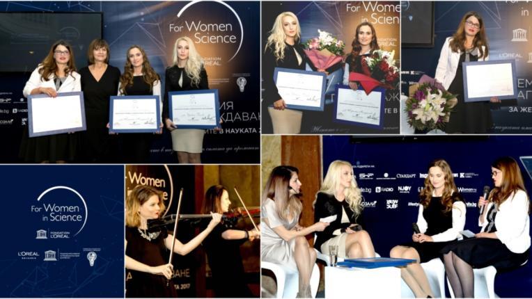 """45 дами от 15 научни области ще се борят за научните награди """"За жените в науката"""""""