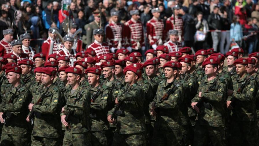 Денят на храбростта и Българската армия през погледа двама президенти