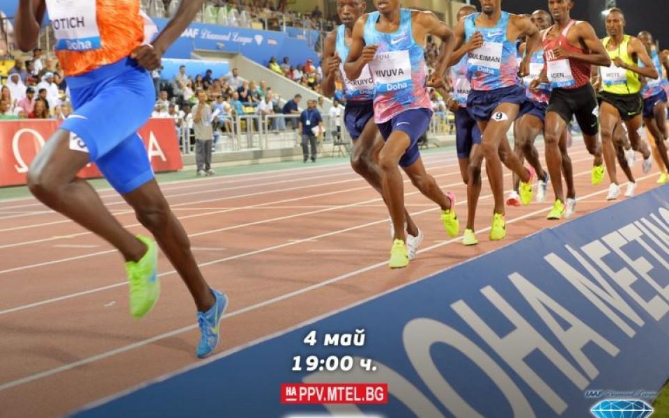 За втора поредна година спортните канали на Мтел предават пряко състезанията от Диамантената лига