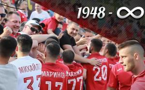 И ЦСКА 1948 празнува, президентът прати поздравителен адрес