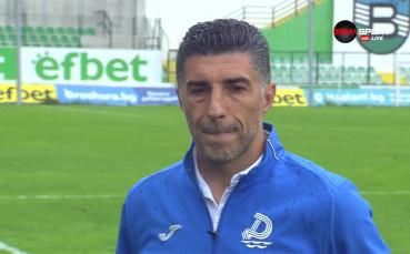 Треньорът на Дунав подаде оставка