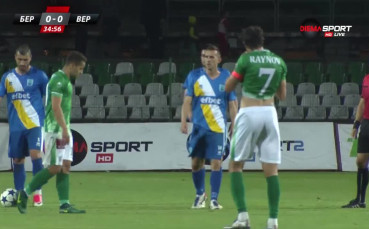 Цонев и Бенгюзов в спор на стадион