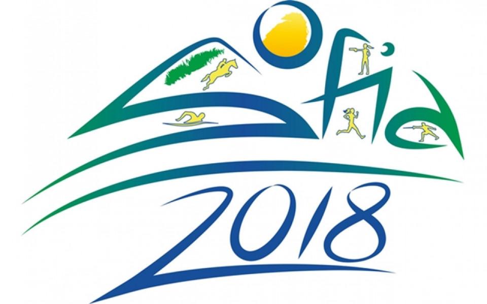 Най-добрите в модерния петобой пристигат за Световната купа в София