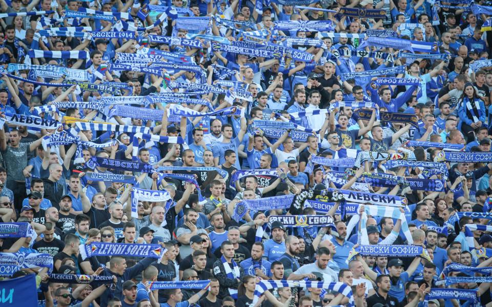 Левски намали цените за фенове за гостуването в Лихтенщайн