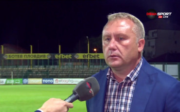 Николай Киров: Остава разочарованието от неизиграния финал