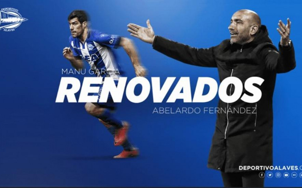 Легенда на Барселона поднови договора си като треньор на Алавес