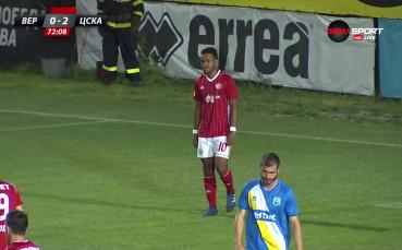 ЦСКА наказа Верея за втори път след вратарска грешка