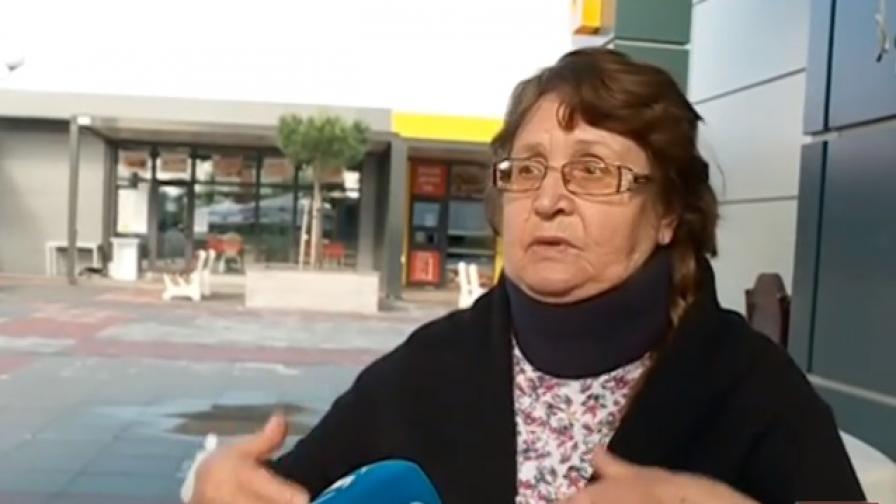Жена твърди, че ексдепутат от ГЕРБ я е блъснал и бил за паркомясто