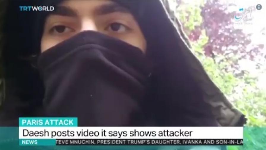 ИДИЛ разпространи видео на нападателя в Париж