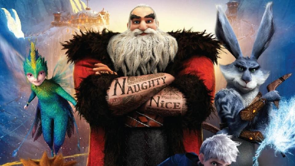 """Част от постера на """"Чудната петорка"""" 3D"""