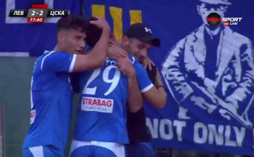 Левски изравни на ЦСКА след шедьовър от Костов