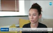 Спасителите не се отказват от търсенето на Боян Петров