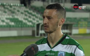 Зехиров: Резултатът е коварен, отиваме в Пловдив за победа