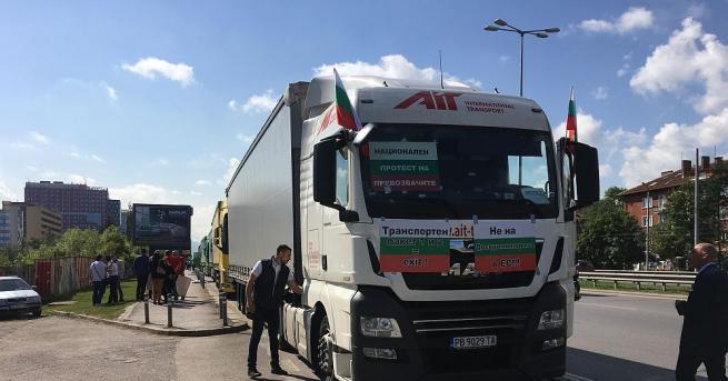 12500 български фирми и превозвачи са заплашени от фалит, ако