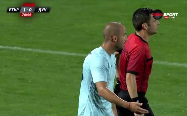 Дали трябваше да има нарушение на играча на Дунав?