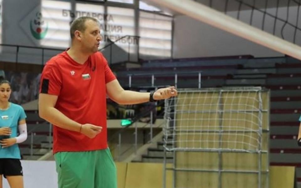 Иван Петков обяви състава за Златната европейска лига