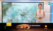 Прогноза за времето (18.05.2018 - централна емисия)
