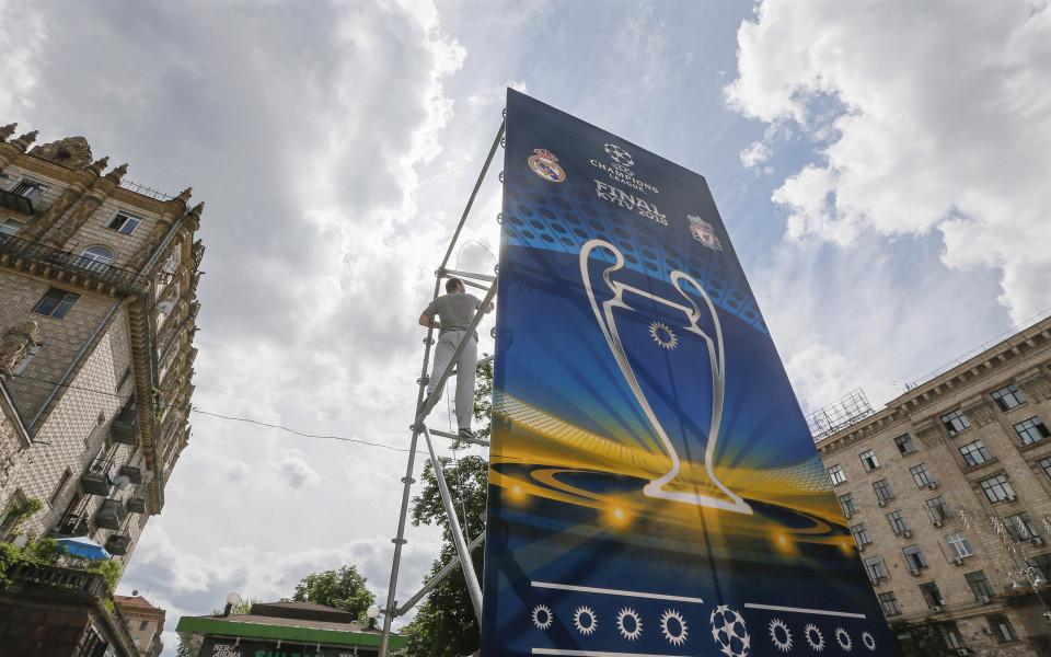 Киев в трескава подготовка за финала в ШЛ